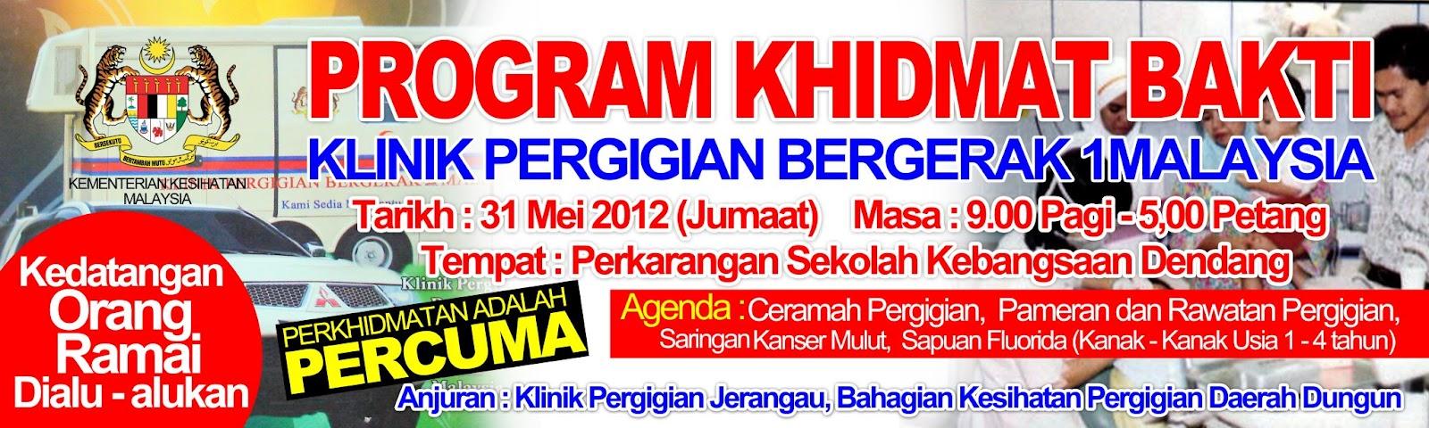 Program Klinik Bergerak 1Malaysia