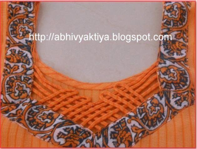 neckline pattern made with cord or dori