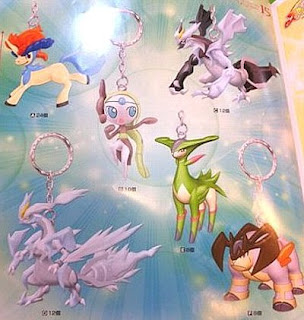 Pokemon BW figure key chain movie 2012#1 Banpresto from @donny9