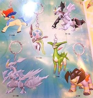Pokemon BW figure key chain movie 2012#1 Banpresto from @donny9