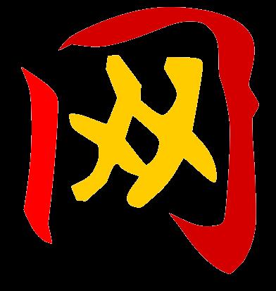 Red Wang Cultura China