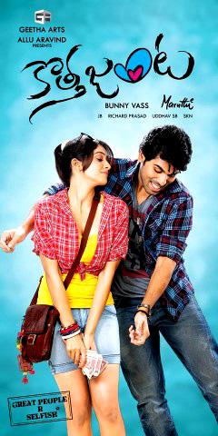 allu sirish kotha janta movie launch first look7