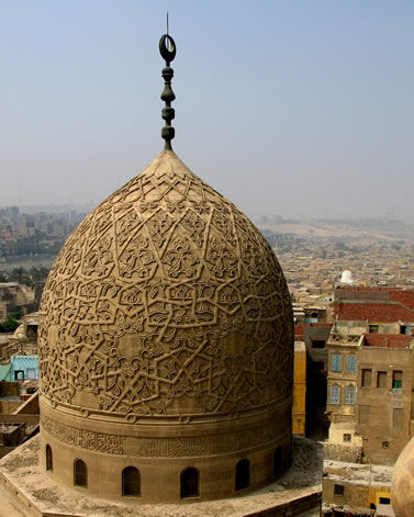 COOL IMAGES: Islamic Art and Architecture