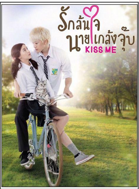 Nonton Kiss Me (Thailand Drama 2015) Sub Indo