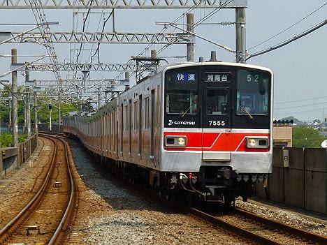 快速 湘南台行き2 新7000系赤塗装7755F