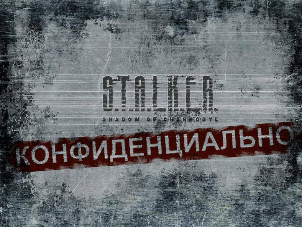 STALKER HD & Widescreen Wallpaper 0.302518936796783