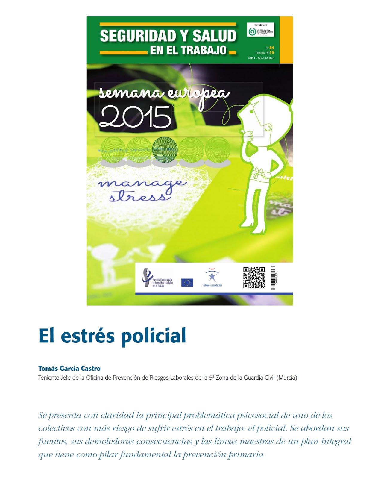 """ARTÍCULO """"EL ESTRÉS POLICIAL"""""""