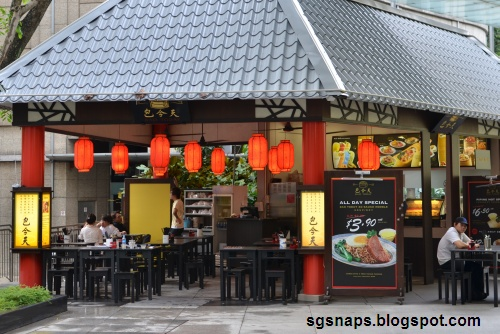 Singapore Snapshots: BAO TODAY, Chinese Cafe