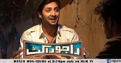 Watch Urdu Dramas   Pakistani Dramas Online   Hum Tv Dramas
