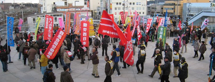 http://www.doro-chiba.org/nikkan_dc/n2014_01_06/n7665.htm