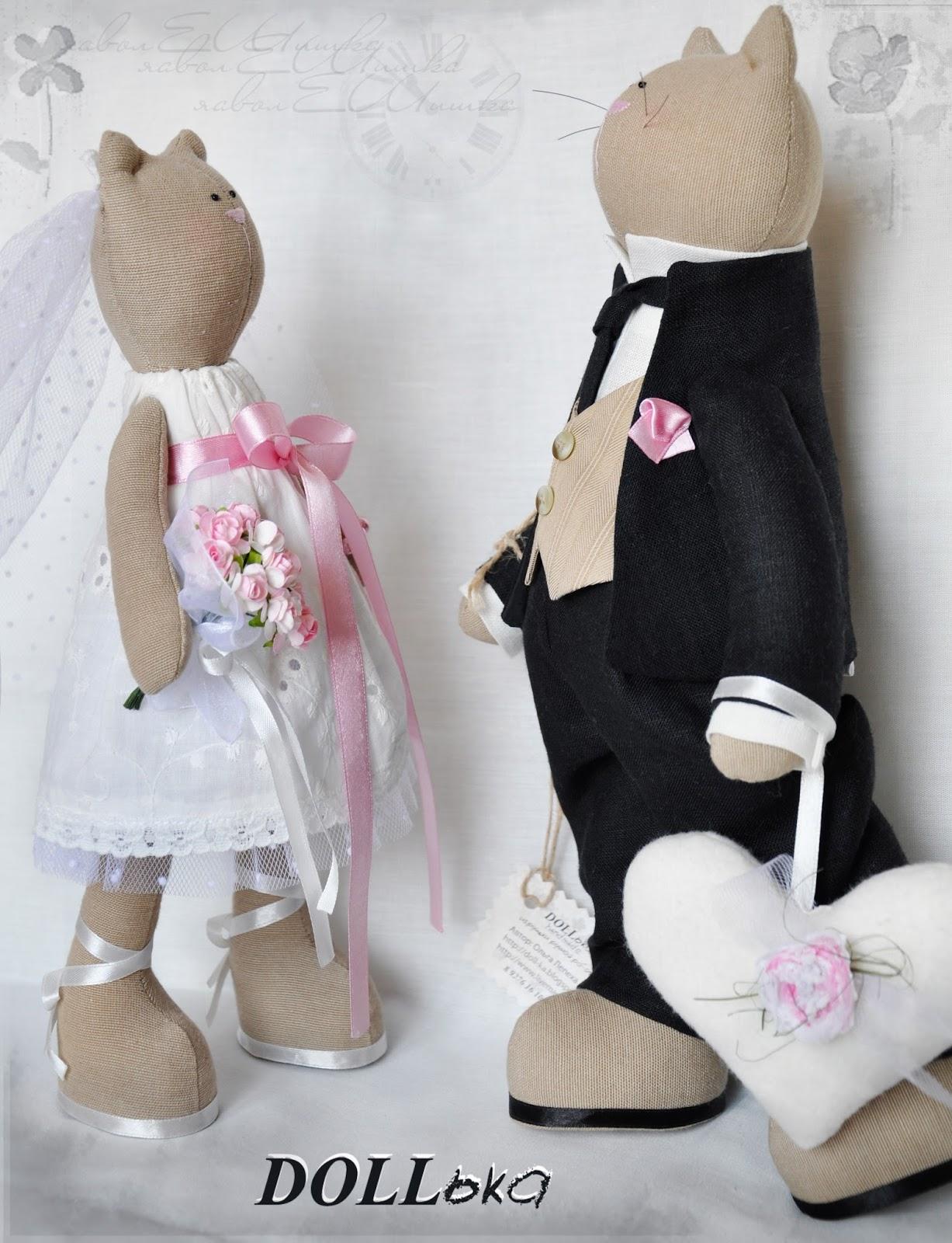 свадебные коты тильда
