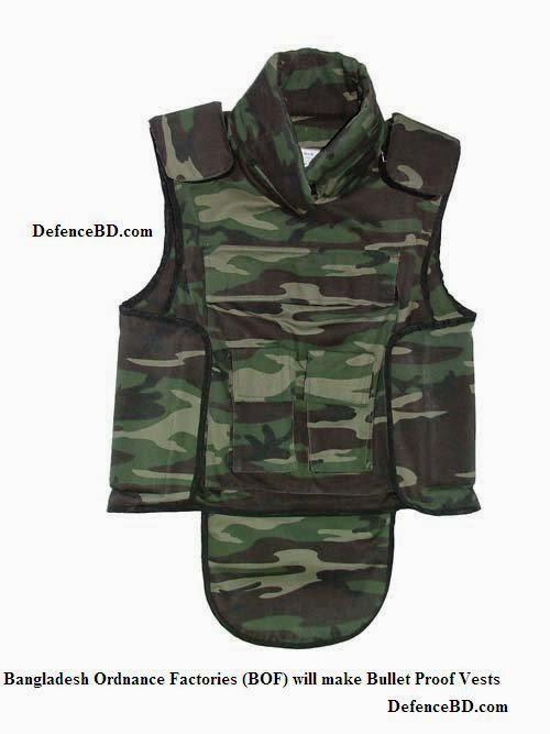 Bangladesh Ordnance Factories will make bullet proof vests