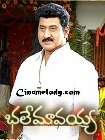 Bhale Mavayya Telugu Mp3 Songs Free  Download 1994