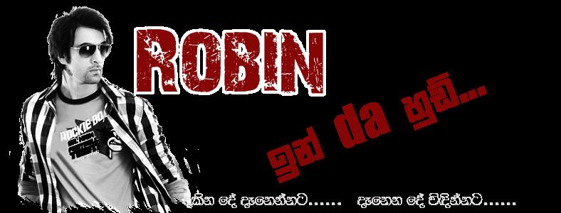 Robin ඉන් da හුඩ්