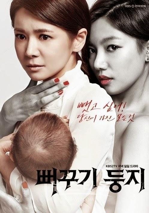 Đẻ Mướn - Two Mother
