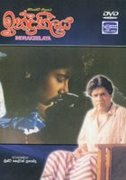Indrakeelaya Sinhala Movie Watch Online