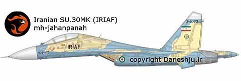 aeronaves - Irán: Caen las sanciones y los persas salen a comprar 550 aeronaves.  Demon-10