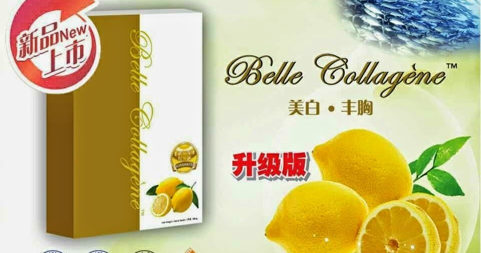 100 pure belle lemon collagen for Belle jardin slimming expert