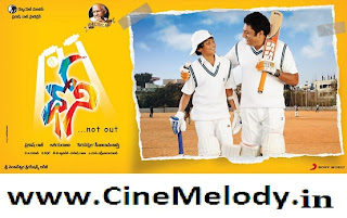 Dhoni Telugu Mp3 Songs Free  Download -2012