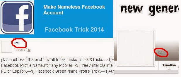 how to change profile name in facebook account