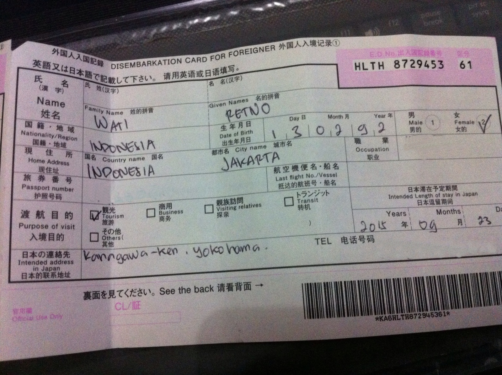 Arrival Card Disembarkation Card For Foreigners In Japan