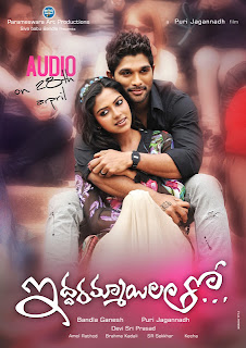 Iddarammayilatho (2013) - Telugu Movie Free Full Watch Online