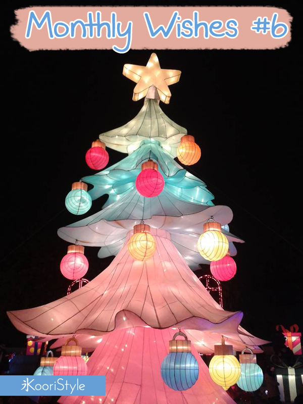 Koori KooriStyle Kawaii Cute Monthly Wishes Link-up Xmas Christas Tree Lights