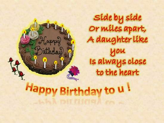 All wishes message greeting card and tex message birthday birthday greetings card for daughter birthday wishes card for daughter m4hsunfo
