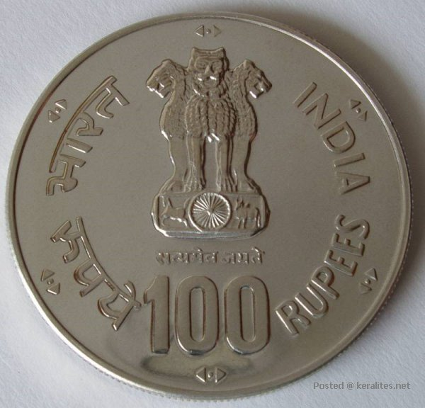 100 Rs Coin Indian Rupees Free Hd Wallpapers