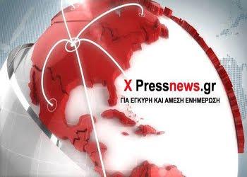 www.xpressnews.gr......