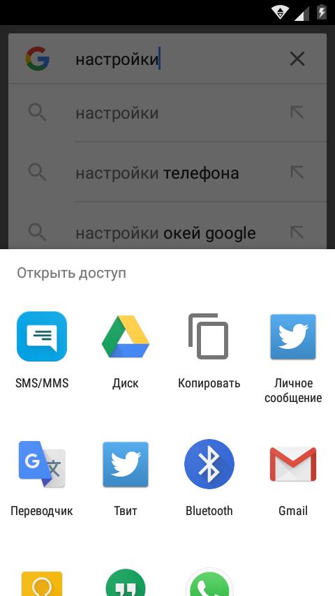 Как сделать gmail на телефоне 344