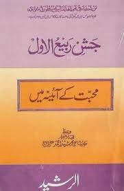 http://books.google.com.pk/books?id=XrRpAgAAQBAJ&lpg=PP1&pg=PP1#v=onepage&q&f=false