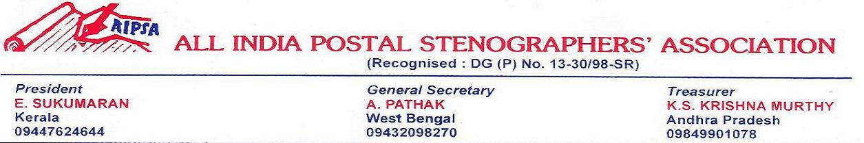 ALL INDIA POSTAL STENOGRAPHERS ASSOCIATION       {AIPSA}