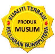 SOKONGLAH PRODUK MUSLIM
