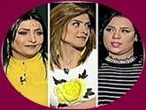 - برنامج نفسنة مع شيماء و هيدى و بدرية حلقة يوم الخميس 26-5-2016