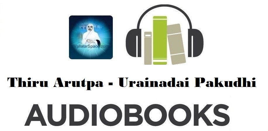 Thiru Arutpa - Urainadai Audio MP3 Books