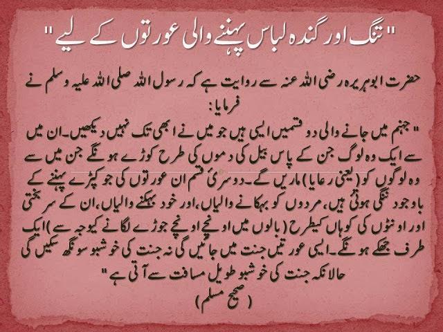 Islamic, Islamic Content, Islamic wallpaper, Hd, Muslim Hadith, Hadith, daily hadith,