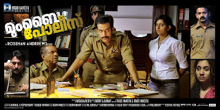Malayalam movie Mumbai Police to arrive by May 3rd