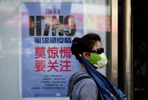 H7N9 virus