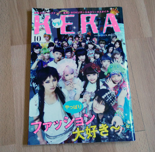 revista-japon-kera