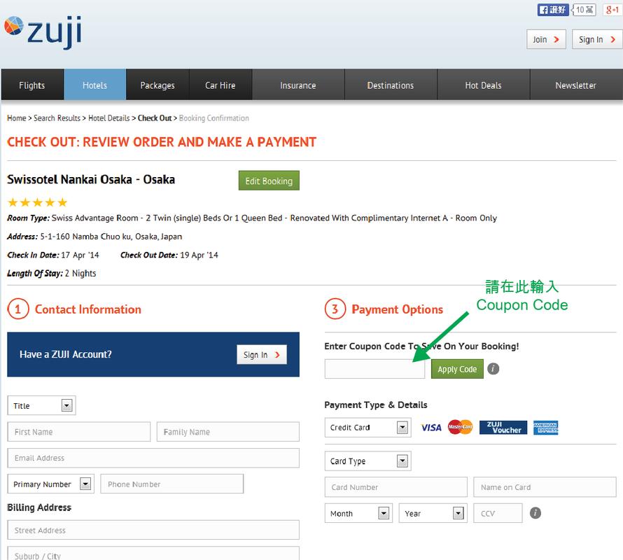 zuji88折優惠碼【HK15RANDOM0131】