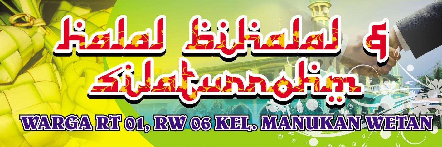 Image Jasa Desain Spanduk Banner Umbul Xarr Productions Download