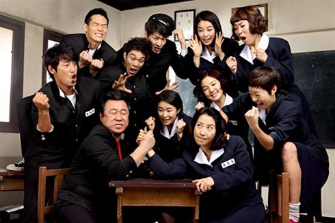 Càng Ngắm Càng Yêu - HTV3