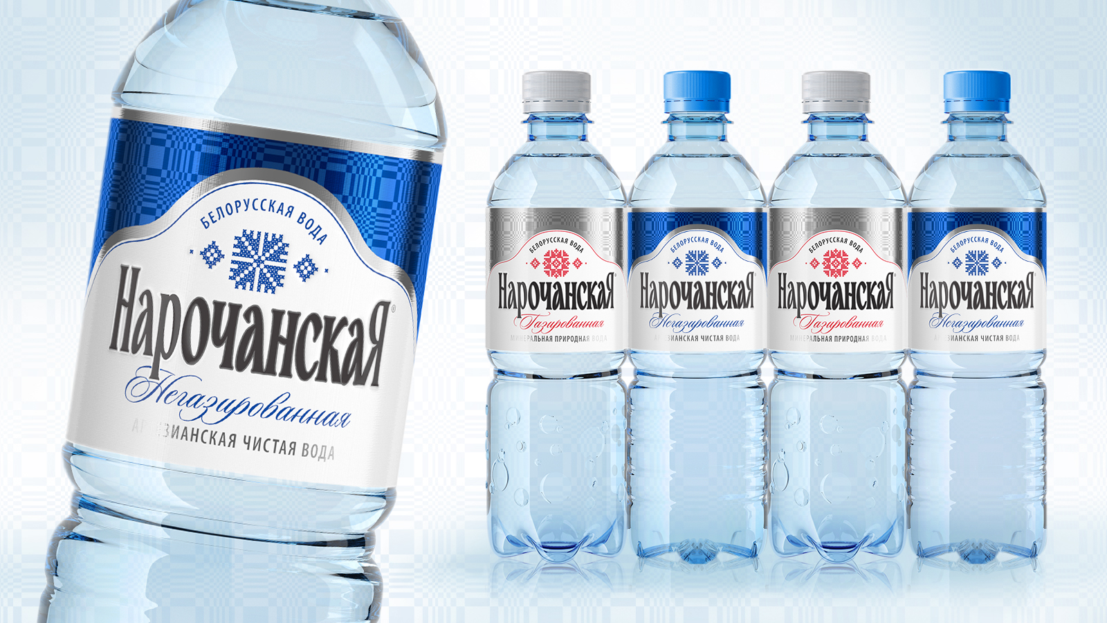 Narochanskaya Mineral Water on Packaging of the World ...