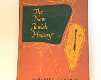 a brief history of jewish people throughout the years This series is designed as a basic overview of all the jewish history—all 4,000 years jewish people in history during the course of human history-it.