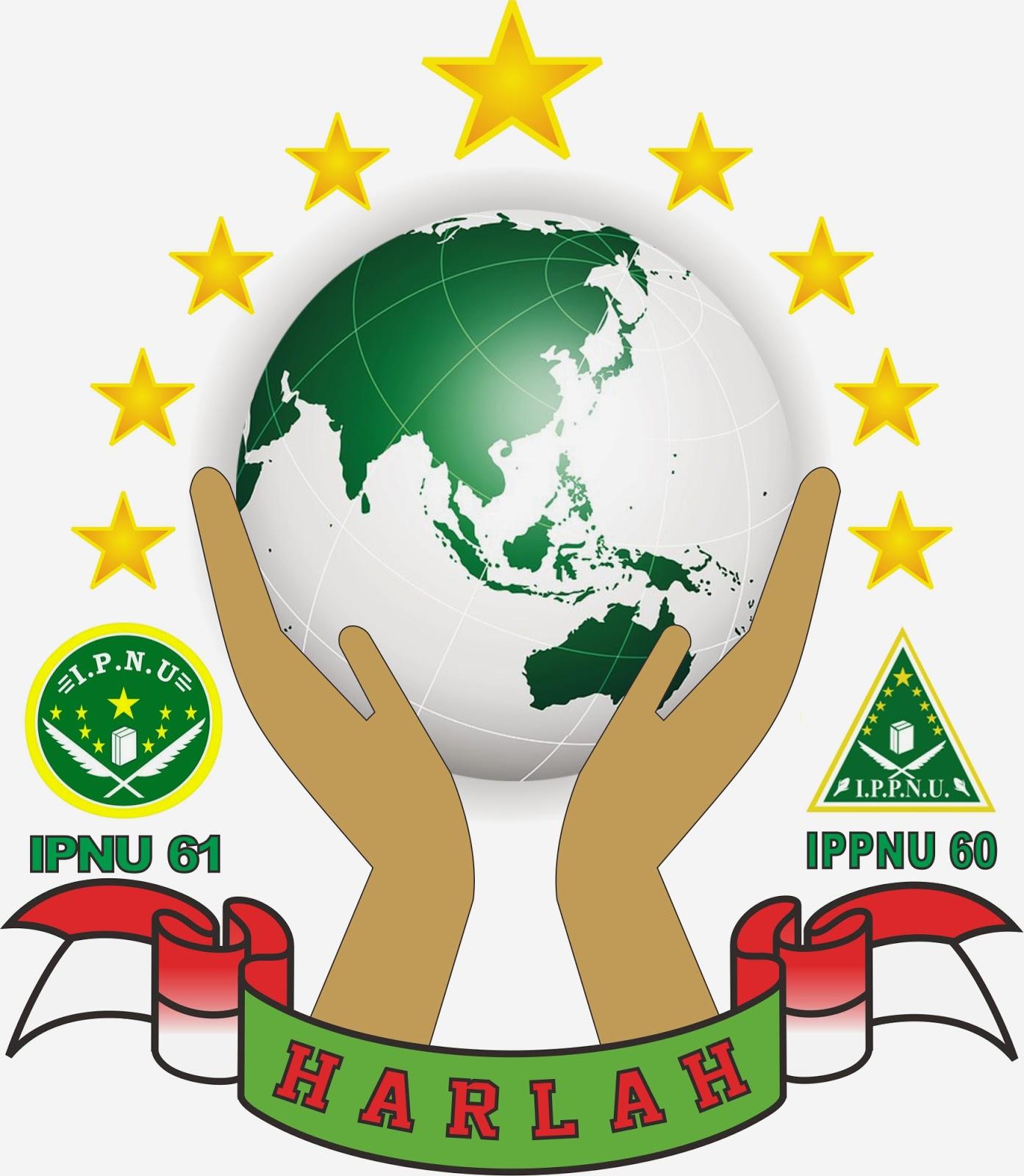 Lomba Logo Harlah IPNU 61 dan IPPNU 60 PC.IPNU-IPPNU Cabang kudus