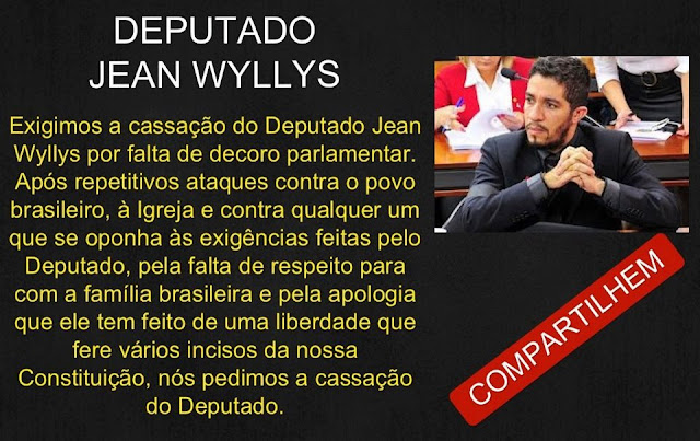 ABSURDO: Mussum Memes pede Cassação de Jean Wyllys