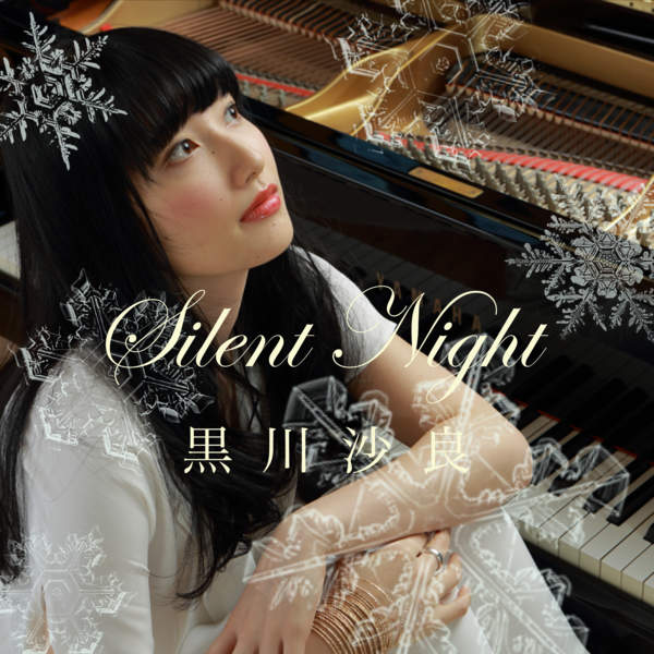 [Single] 黒川沙良 – Silent Night (2015.12.16/MP3/RAR)