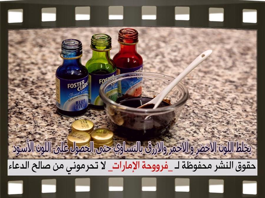 http://3.bp.blogspot.com/-UwDG9FlGa2c/VHb_B4FRfKI/AAAAAAAAC7k/HtdruxNDcHg/s1600/13.jpg