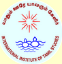 International Institute of Tamil Studies, Chennai [www.tngovernmentjobs.in]